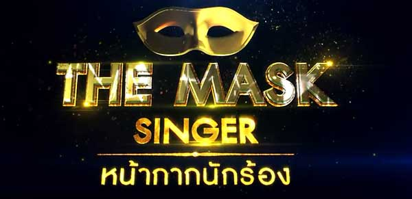 the mask singer logo